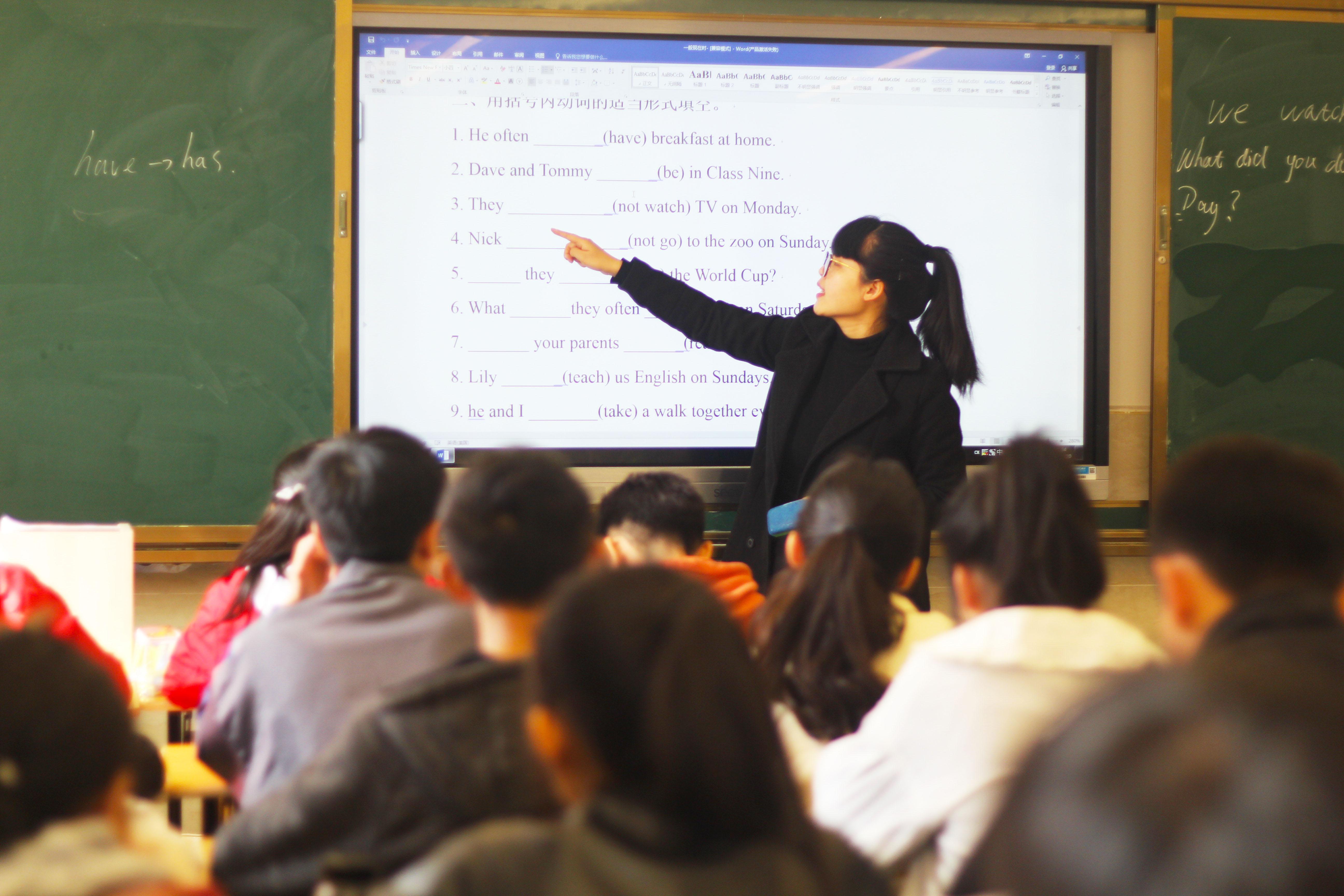 重庆市能源工业技师学院有什么专业