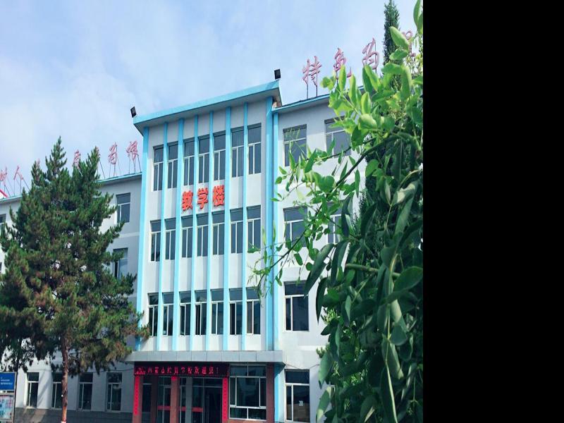 凉山彝族自治州劳动职业技术学校